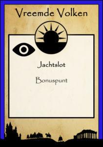Uitspeelkaart Jachtslot